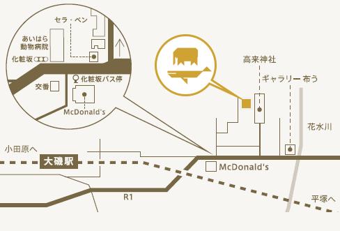 大磯ショールームアクセスマップ
